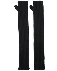 Guanti lunghi neri di Dolce & Gabbana