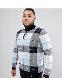 Maglione con zip multicolore di ASOS DESIGN